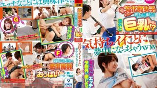 FSET-855 Bunka Girls Are Weak To Push And Surprisingly Big Tits I Can 39 t Re…