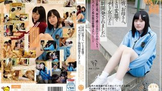 PIYO-051 Dear Sir Mom I Was A Metamorphosis And [Censored] Development By An Uncle…