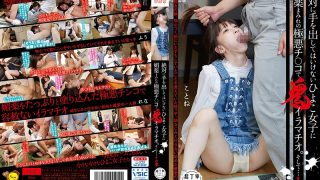 PIYO-052 Devil Deep Throating With A Villainous Devil Covered With An A…