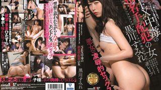 SDMU-949 I Don 39 t Want To Die If So Push More SEX Addicted Woman Kurokawa …