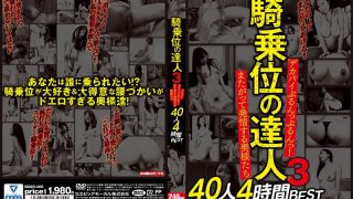 BDSR-406 Master In Cowgirl 3 Big Boobs Wives Estrus Across 40 People 4…