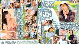 MCSR-365 14 Hours 4 Hours 14 People Who Were Beautiful Bodies Than Expe…