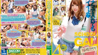 BAZX-217 Imadoki Gukawa Girl Raw VOL 009…