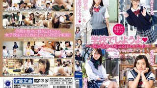 MDTM-577 Let 39 s Do It At School-Farewell Youth Light Best Selection-…