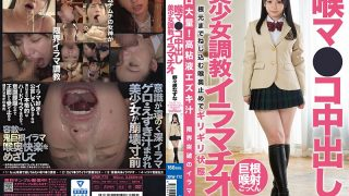 XRW-772 Throat Co Pies Beautiful Girl Torture Deep Throating Nazuna Nonohara…