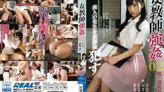 XRW-779 Female Teacher [Censored] 02 Commits A Beautiful Teacher After School…