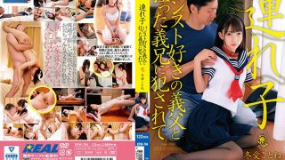 XRW-784 Fellow-raped By A Father-in-law Who Likes Pantyhose And A Mad B…