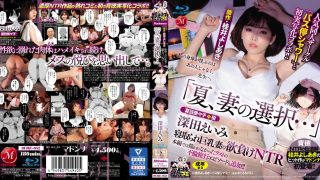 URE-052 Collaboration With Popular Doujin Circle Bath Stop Shower And First…