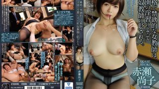 ATID-381 Strict And Ascetic Female Teachers Are Deceived By Sex Teacher…