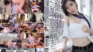 ATID-384 The Days Of [Censored] Began When Men Dressed Up As A Childhood Frie…