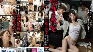 BDA-103 Female Teacher Breeding Shame Class Miyuki Arisaka…