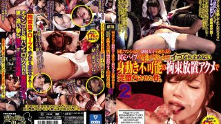 CLUB-594 A Case Where A Uniform Girl In The Same Apartment Was Taken Aw…