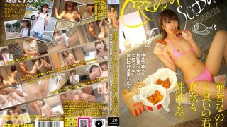 CRSD-003 Even Though She Is Delicate Her Gluttony Has Both Appetite An…