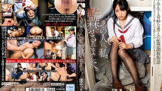 DDHH-006 I Was Confined By That Person Mochitsuki…