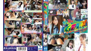 DSS-207 Amateur 18 Year Old Pick-up GET No 207 Summer Vacation Girl…