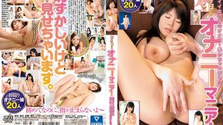 DVAJ-426 I Collected Cute Girl Masturbation You Are Also A Masturbatio…