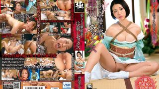 ZEAA-43 Nanako Takamiya Sex Skewering Too Beautiful Flower Arrangement …