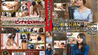 MEKO-146 What Are You Going To Do With Drunk Aunts Take Away A M…