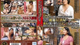 MEKO-147 What Are You Going To Do With Drunk Aunts Take Away A M…