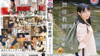 FNEO-049 Homeroom Teacher Student And Runaway Summer Ai Kawana…