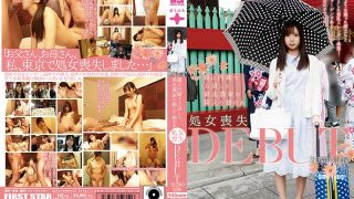 FONE-091 A Record Of Three Days Of DEBUT Loss Of Virginity Of A Boxed D…