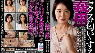 HOKS-051 Mother-in-law Who Smells Of Sex…