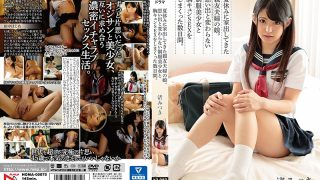 HOMA-075 Daughter Of A Close Friend Who Has Run Away From Home During S…