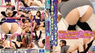 HUNTA-675 As A Result Of Forcibly Inserting Vaginal Cum Shot Many Times A…