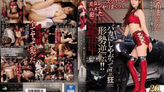 IPX-393 Don 39 t Be Stupid Insane Reversing The Situation I Messed U…