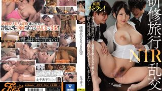 JUFE-116 Training Trip NTR Orgy The Lover Who Was Drunk With Alcohol And Aphrodis…