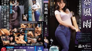 JUL-043 Storm A Longing Married Courier And The Night Of Only Two Aki E…