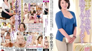 JUTA-109 Superb Age Fifty Wife First Take Off AV Document Yumiko Sak…