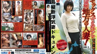 LCW-003 If You Have Sex It Is A Local Married Woman VOL 3…