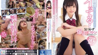 MIAA-185 I Didn 39 t Notice The Virgin Brother Who Really Received The Provocati…