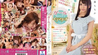 MISM-153 Girl Meets Deep Throating Kato Momoka…