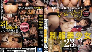 MMXD-025 There Is A Real Idol Active Gravure Amateur JD Recorded At O…