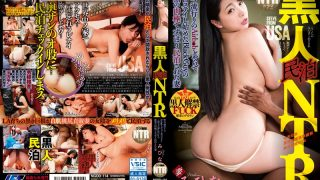 NGOD-114 Black Minpaku NTR My Wife Mihina Who Has Been Staying In The BlackGuy B…