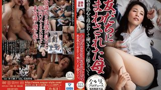 NSPS-848 Mother Turned To Friends Ayako Inoue An Educated Mother Who Falls Into …