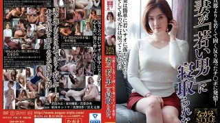 NSPS-849 Estrus In Ji-po Who Was Younger Than Her Husband And Warped Hard My Wif…