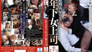 NSPS-852 Younger Female Boss Mao Hamasaki Who Is Changing Or Re-employi…