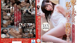 NSPS-853 For My Beloved Husband If I Endure Only Once A Married Wo…