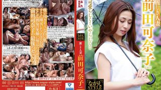 NSPS-855 Beautiful Married Kanako Maeda LAST…