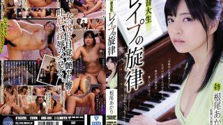 SHKD-880 Music College Student [Censored] Melody Akari Neo…