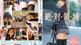 SSNI-618 Absolute Area Plump Thigh Uniform Chirarism The Ultimate Provo…