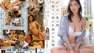 SSPD-150 A Record Of Being Held By Her Husband For Several Days Without…