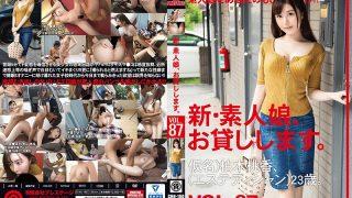 CHN-180 I Will Lend You A New Amateur Girl 87 Pseudonym Momoka Kashiw…