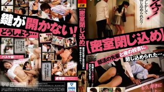 FSET-860 Closed Room Confinement I Was Trapped In A School Building A…