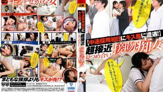 FSET-861 Meet The Kiss Magic On The First Day Of Mid-career Recruitmen…
