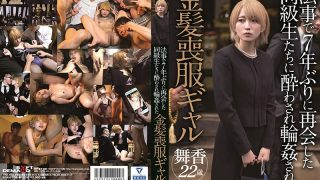 SDAM-039 Blonde Mourning Gal That Was Drunk And [Censored]ed By Classmate…
