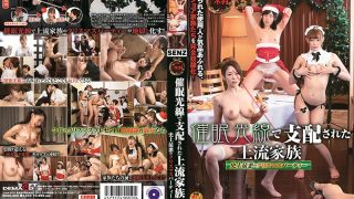 SDDE-606 Upper Family Dominated By Hypnotic Rays The Worst Christmas Pa…